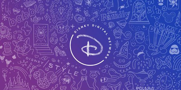 Disney Digital Logo.png