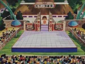 World Martial Arts Tournament Based On.jpg