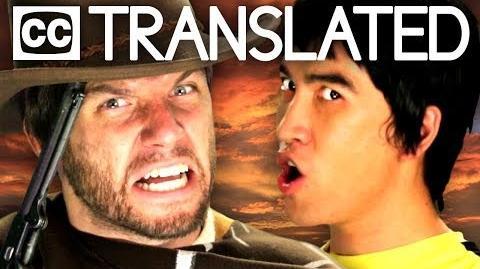 TRANSLATED Bruce Lee vs Clint Eastwood. Epic Rap Battles of History