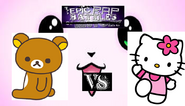 Rilakuma bear vs hello kitty