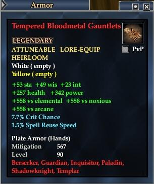 Tempered Bloodmetal Gauntlets