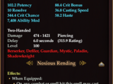 Ancient Spear of Gimme Gimme