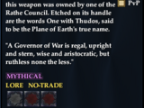 Obsidian War Scimitar (Weapon)