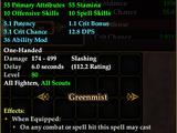 Greenmist (HQReward)