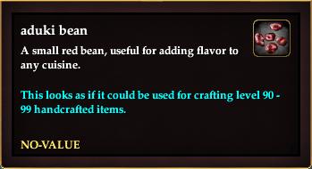 Aduki bean