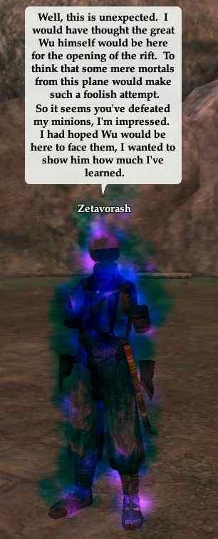 Zetavorash