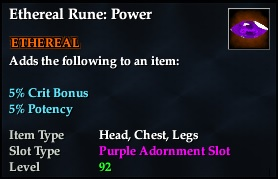 Ethereal Rune: Power
