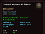 Cleansed Amulet of the Sea God