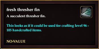 Fresh thresher fin