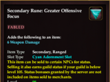 Secondary Rune: Greater Offensive Focus (Version 1)