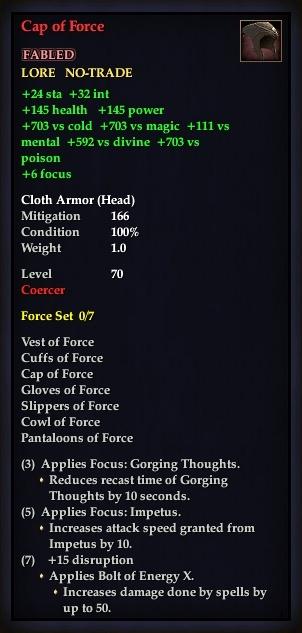 Cap of Force (Version 1)