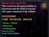 Wand of Second Life