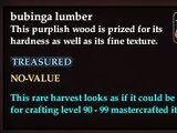 Bubinga lumber