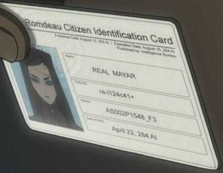 Re l ID 2.jpg
