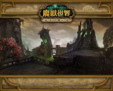 Siege of Niuzao Temple loading screen.jpg