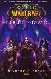 Night-of-the-dragon.jpg