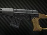 Special Sniper Rifle VSS Vintorez