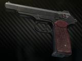 Stechkin Automatic Pistol 9x18PM