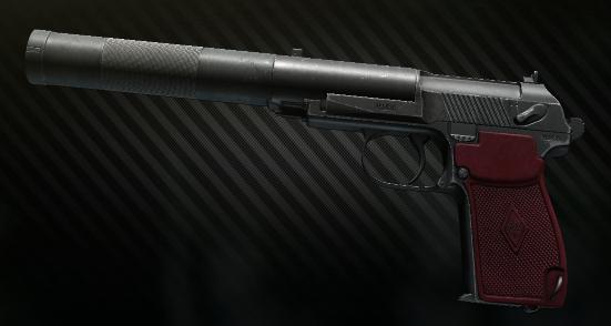 PB 9x18PM silenced pistol