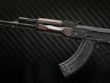 Vepr KM / VPO-136 7.62x39 carbine
