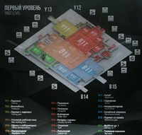 The Lab - Screenshot map level 1