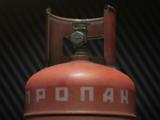 5L propane tank