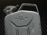 Metal fuel tank