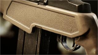 Gunsmith. Part 15
