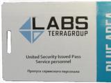 Lab. Blue keycard