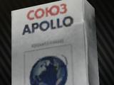 Apollon Soyuz cigarettes
