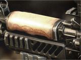 Gunsmith. Part 2