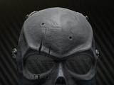 Deadly skull mask