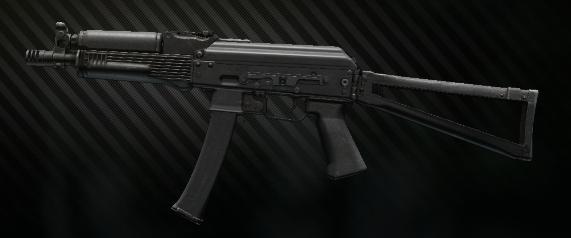 Submachinegun 19-01 Vityaz-SN 9x19