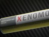 Xenomorph sealing foam