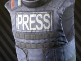 Zhuk-3 Press armor