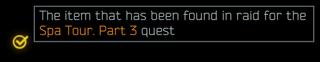Insp fir quest.png