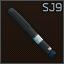Combat stimulant SJ9 icon.png