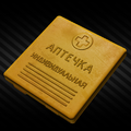EfT Item Icon 299.png
