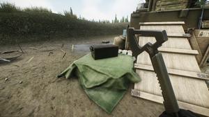 Одно из мест появления Военного аккумулятора