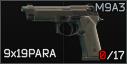 Beretta M93 9x19 Pistol.png