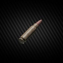5.7x28 mm R37.X