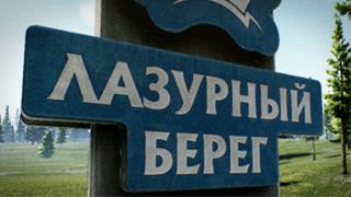 Nostalgia Banner.png