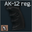 Izhmash AK-12 regular pistol grip icon.png