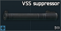 Vsssuppressoricon.png