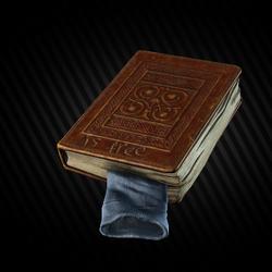 Потрёпанная антикварная книга