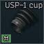 USP-1 eyecup Icon.png