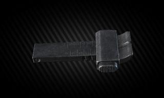 Mosin carabine Rearsight.png