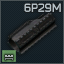 6p29m.png