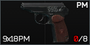 PM icon.png