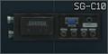 COFDM Icon.png